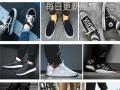 耐克阿迪达斯新百伦乔丹万斯鞋工厂直销 招代理包发货