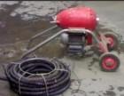 顺义牛栏山下水道疏通 马桶疏通管道疏通