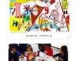 『宝贝有'画'说』创意儿童美术免费体验课!报名中