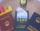 连云港宝宝起名丨公司起名先起名、后付款、满意为止