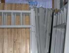 低价转让九成新宿舍用的二手高低床、上下铺