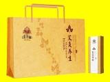 艾草香艾香精品盒廠 艾香袋白卡紙包裝盒定做 鄭州禮品盒設計