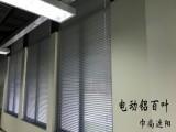 松江定做办公室窗帘 新浜石湖荡厂房遮光防晒窗帘百叶帘定做公司