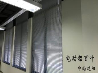 徐家区定做窗帘 上海徐汇区公司办公室电动卷帘百叶帘定做