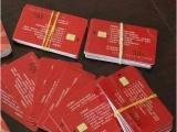 杭州银泰卡回收 世纪联华购物卡回收