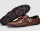 公版皮鞋 诚邀加盟