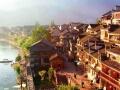 内蒙古中青旅●张家界●天门山玻璃栈道大峡谷森林公园凤凰古城双飞6