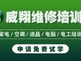 桂林学手机维修