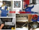 太原市油烟机清洗服务中心承接家政保洁清洗服务