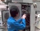 重庆两江新区美的空调维修_美的空调厂家指定售后