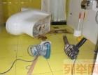 南京卫浴 马桶-面盆洗菜池 漏水渗漏 维修