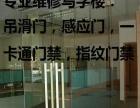 武汉销售安装维修玻璃门 吊滑门 感应门 木门