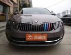 上海哪里可以一两万当天提新车不看个人资质车型品牌不限