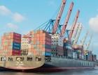 深圳罗湖区国际海运头程专家,价格低至6RMB/KG