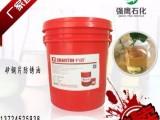 东莞矽钢片防锈油成分 变压器硅钢片防锈油价格 防锈油厂家直销
