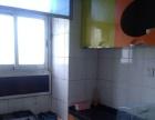 瓦窑环城南二路建 2室2厅80平米 精装修 押一付一