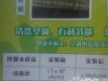空调移机.维修加氟太阳能维修安装