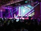武汉展会搭建 桌椅出租 展会音响 LED屏幕出租