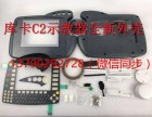 东莞库卡kuka机器人KCP2 KCP4示教器外壳
