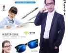 阜阳市ar科技手机眼镜注册商标,哪里有卖的