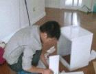 汉中门家具拆装 床鞋柜衣柜办公桌椅安装维修滑轮滑轨