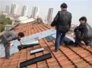 南京全区专业房顶漏水维修,外墙渗漏防水,瓦房防水质保5年