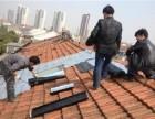 南京专业承接 别墅坡屋顶阁楼漏水维修 隔热层施工