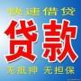 青岛城阳区办理苹果7分期付款地址在哪分期怎么办理的