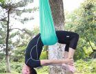 玛尼瑜伽教练培训学院 零基础+高薪+包就业