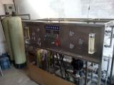 二手反渗透净水设备