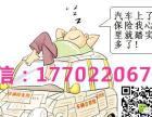 金佑人生A款2014(太平洋保险)