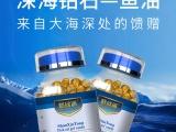 魚油凝膠糖果廠家魚油凝膠糖果OEM貼牌代加工壓片糖果固體飲料