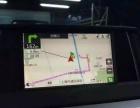 导航地图升级,维修。
