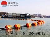 洛阳国润供应抽沙 排沙疏浚抽沙疏浚专用浮体浮筒厂家直销