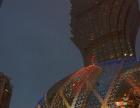 忻州暑假特价档港澳游3天海洋线尽在皇朝258