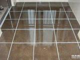 开荒保洁 家庭保洁 沙发地毯清洗 瓷砖美缝