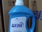 处理蓝月亮洗衣液3kg/瓶装 质量保证 比超市便宜