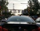宝马 5系 2012款 523Li 2.5 手自一体 豪华型爱车