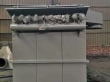 脉冲布袋除尘器塑料厂除尘设备河北厂家直销