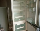 三门冰箱出售