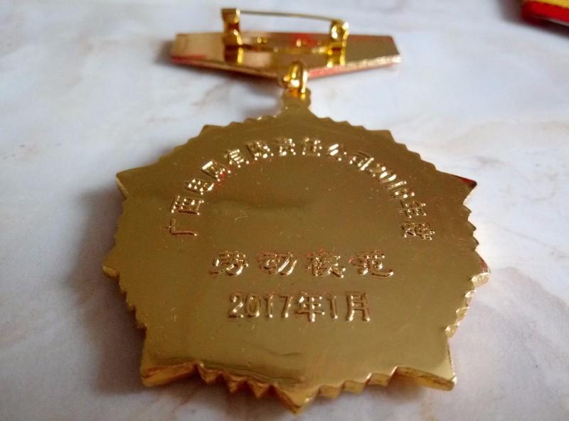 专业厂家定制五一劳动奖章劳动模范奖章纪念章 勋章胸章胸牌