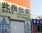 洮南三小附近利民小区 商铺 102平米