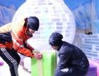 济南金象山滑雪场咨询电话团队预定会议拓展一站式!