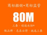 北京商標網查詢商標注冊商標代理公司提供商標異議答辯