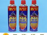 批发奇超松锈防锈油 万能防锈润滑剂QC-
