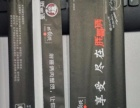 和田一次性竹筷连体筷子外卖餐具包四合一套装