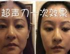 梅河口美容院 脱毛 祛斑 面部提升 除皱 水光注射