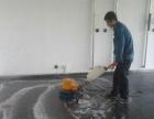 专业承接装修后保洁,高空作业,开荒保洁