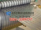 软磁材料纯铁 电工纯铁 电磁纯铁 工业纯铁
