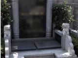 重庆公墓 仙友山公墓 九龙坡区公墓,专车免费接送